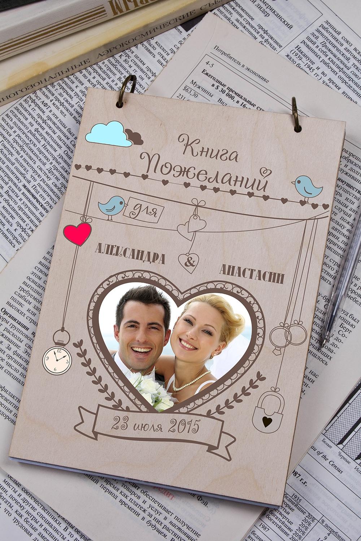 Блокнот с деревянной обложкой с Вашим текстом и фото Книга пожеланийБлокноты<br>Блокнот с деревянной обложкой с Вашим фото и текстом, 48 листов, в клетку<br>