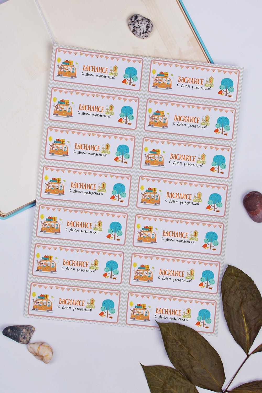 Набор наклеек с Вашим именем Мои достиженияПерсональные подарки с Вашим именем<br>Набор наклеек с Вашим именем, 14шт., размер 10.5*4.1см<br>