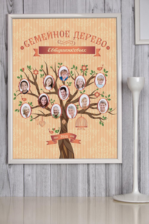 Постер в раме с Вашим текстом и фото Семейное древоУкрашения на стену<br>Постер в раме с Вашими фото и текстом, размер 30*40см, пласт., белый<br>