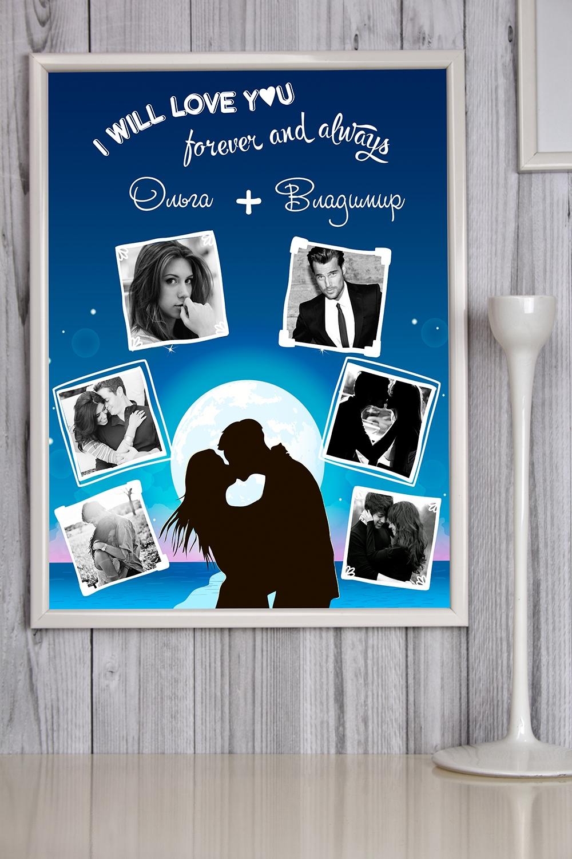 Постер в раме с Вашим текстом ВлюбленныеУкрашения на стену<br>Постер в раме с Вашими фото и текстом, размер 30*40см, пласт., белый<br>