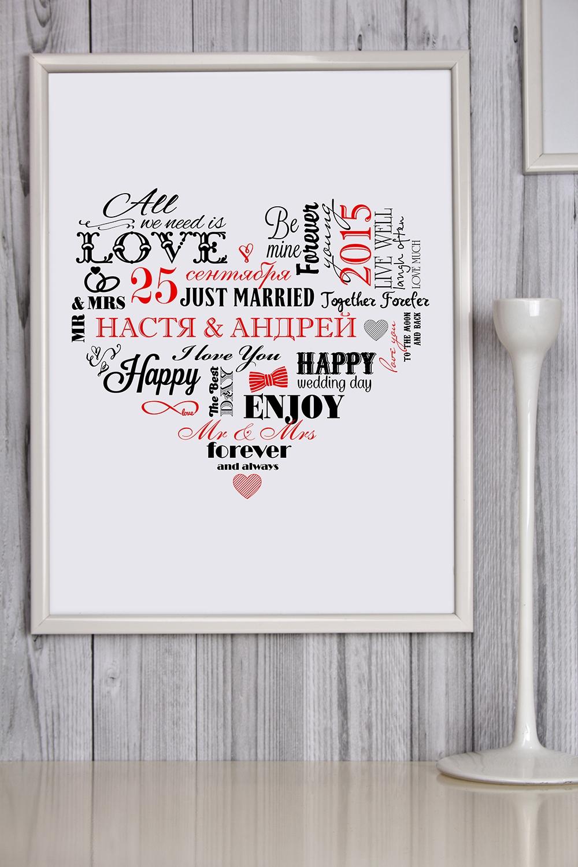 Постер в раме с Вашими текстом Сердце влюбленныхПластиковые фоторамки<br>Постер в раме с Вашими фото и текстом, размер 30*40см, пласт., белый<br>