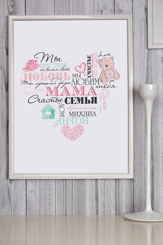 Постер в раме с Вашими текстом Теплое сердцеПодарки<br>Постер в раме с Вашими фото и текстом, размер 30*40см, пласт., белый<br>
