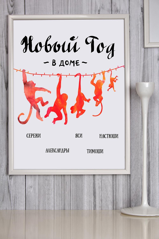Постер в раме с Вашим текстом Семейный праздникНастенный декор<br>Постер в раме с Вашим текстом, размер 30*40см, пласт., белый<br>
