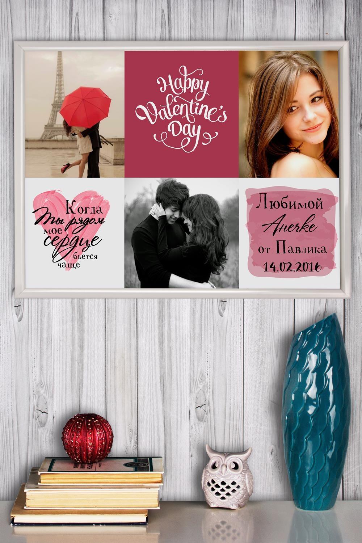 Постер в раме с Вашим текстом Романтичный фотоколлажИнтерьер<br>Постер в раме с Вашим текстом, размер 30*40см, пласт., белый<br>