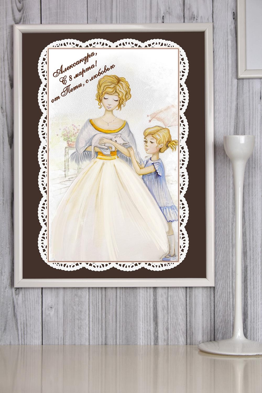 Постер в раме с Вашим текстом ЛедиУкрашения на стену<br>Постер в раме с Вашим текстом, размер 30*40см, пласт., белый<br>