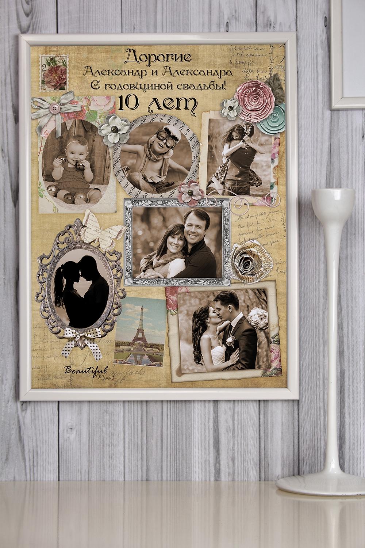 Постер в раме с Вашим текстом и фото Shabby ChicУкрашения на стену<br>Постер в раме с Вашими фото и текстом, размер 30*40см, пласт., белый<br>