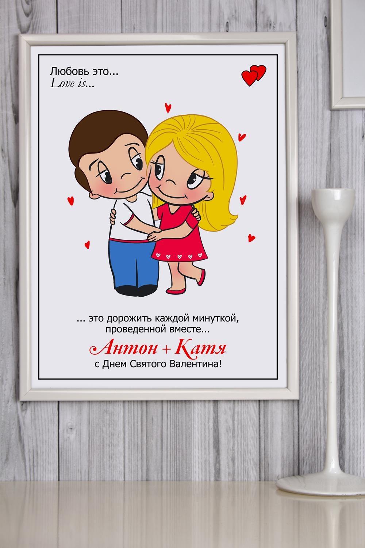 Постер в раме с Вашим текстом и фото Любовь это…Украшения на стену<br>Постер в раме с Вашими фото и текстом, размер 30*40см, пласт., белый<br>
