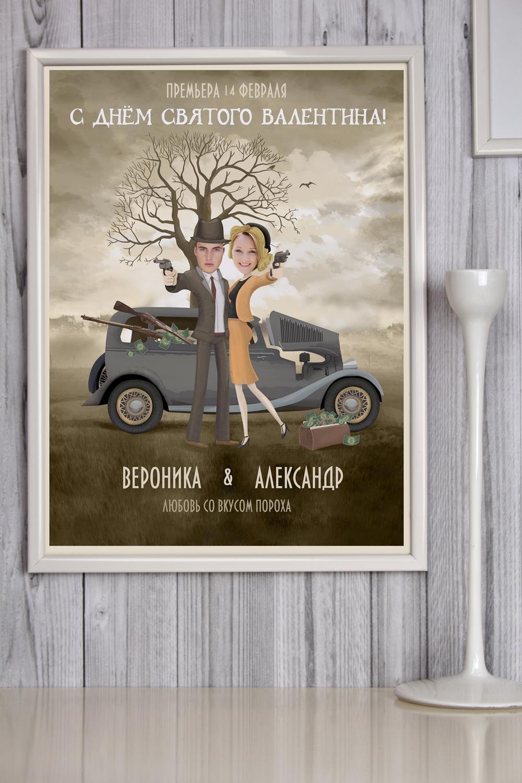 Постер в раме с Вашим текстом и фото Бонни и Клайд