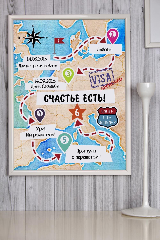 Постер в раме с Вашим текстом и фото ПутешествиеУкрашения на стену<br>Постер в раме с Вашими фото и текстом, размер 30*40см, пласт., белый<br>