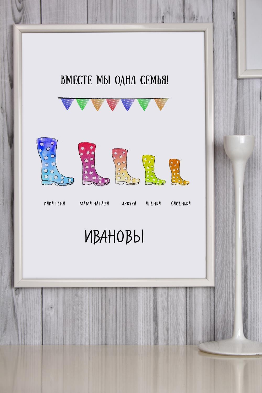 Постер в раме с Вашим текстом Вместе мы одна семьяУкрашения на стену<br>Постер в раме с Вашими фото и текстом, размер 30*40см, пласт., белый<br>