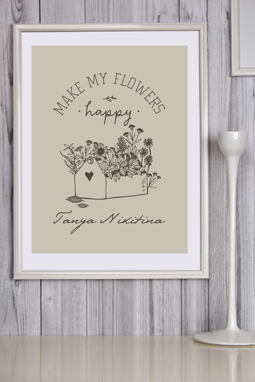 "Постер в раме с Вашим именем ""Happy flowers"" от 1 200 руб"