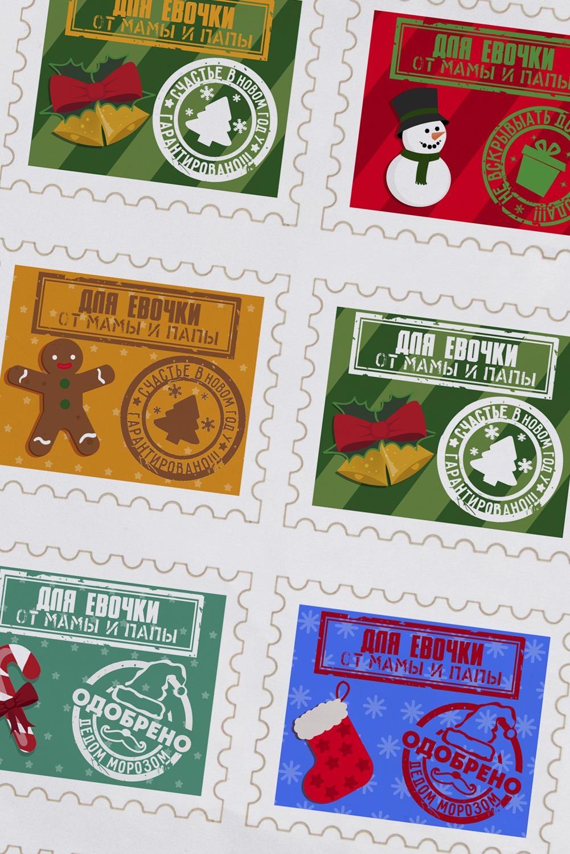 """Набор наклеек с Вашим именем """"Одобрено Дедом Морозом"""" от Красный куб"""