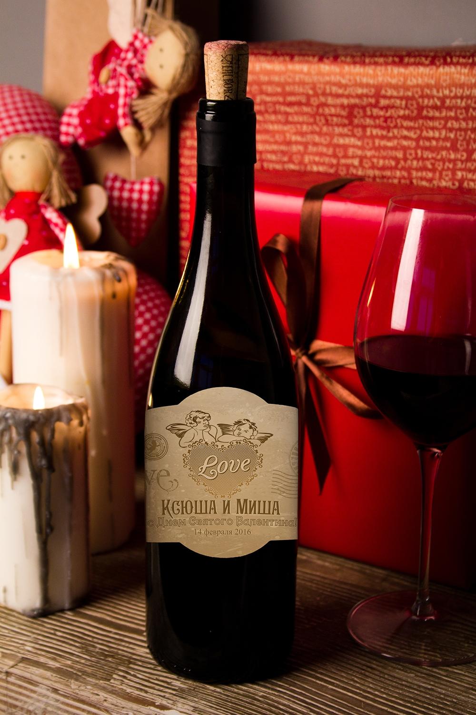 Этикетка на вино с Вашим текстом РэтроФигурки и украшения на 14 февраля<br>Наклейка на вино, 1шт,  13 *8.5см, с Вашим текстом<br>