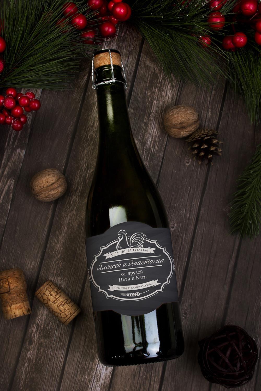 Фотография Этикетка на шампанское с Вашим текстом