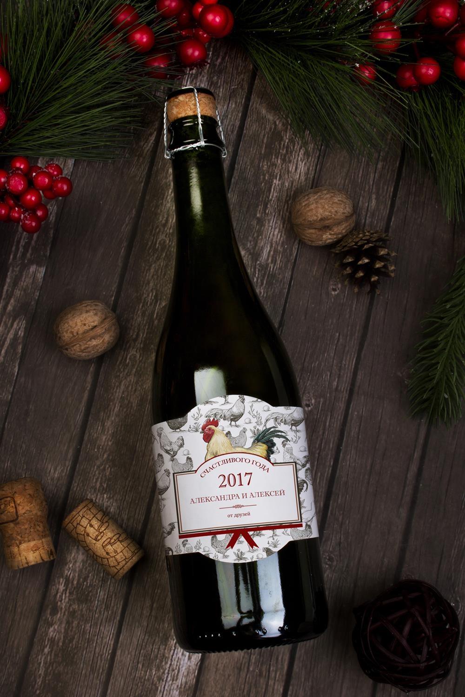 Этикетка на шампанское с Вашим текстом ПтицефермаПодарки для мужчин<br>Наклейка на шампанское, 1шт, 13 *8.5см, с Вашим текстом<br>