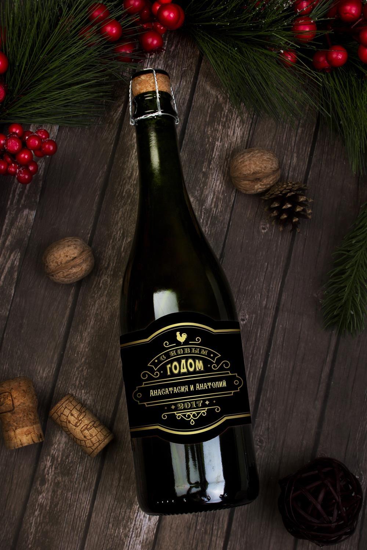 Этикетка на шампанское с Вашим текстом Золотой петушокПодарки для мужчин<br>Наклейка на шампанское, 1шт, 13 *8.5см, с Вашим текстом<br>