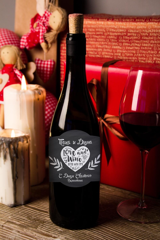 Этикетка на вино с Вашим текстом Любовь как виноПодарки на 14 февраля<br>Наклейка на бутылку вина, 1шт, 13 *8.5см, с Вашим текстом<br>