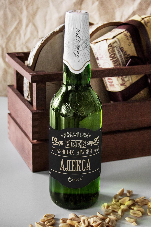 Этикетка на пиво с вашим текстом ПремиумПодарки для мужчин<br>Наклейка на пиво, 1шт, 13 *8.5см, с Вашим текстом<br>