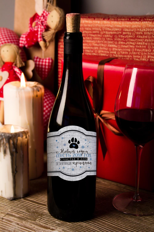 Этикетка на вино с Вашим текстом ЛапкаНовогодние наклейки и аппликации<br>Наклейка на вино, 1шт, 13 *8.5см, с Вашим текстом<br>