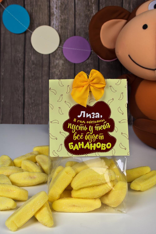 Мармелад с Вашим именем Банановый годСладости<br>150г, с нанесением текста<br>