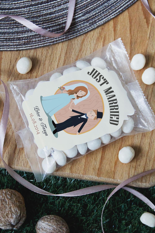 Мармелад-драже именной Just MarriedСувениры и упаковка<br>Мармелад-драже с Вашим текстом. Вес: 100 грамм<br>