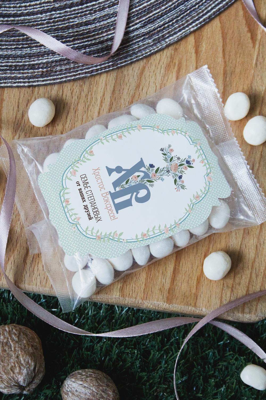 Мармелад-драже именной Традиционная ПасхаСувениры и упаковка<br>Мармелад-драже с Вашим текстом. Вес: 100 грамм<br>