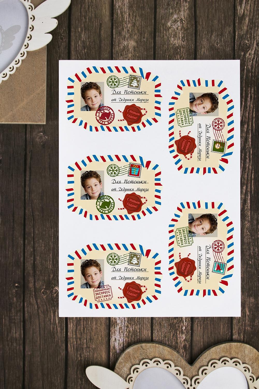 Набор наклеек на подарки с Вашим текстом Полуночная экспресс доставкаНовогодняя упаковка<br>Набор декоративных наклеек 7*10см с Вашим именем (5шт.)<br>