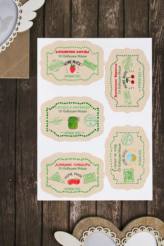 Набор наклеек для банок Домашние варенья и соленьяДача и Путешествия<br>Набор декоративных наклеек 7*10см с Вашим именем (5шт.)<br>