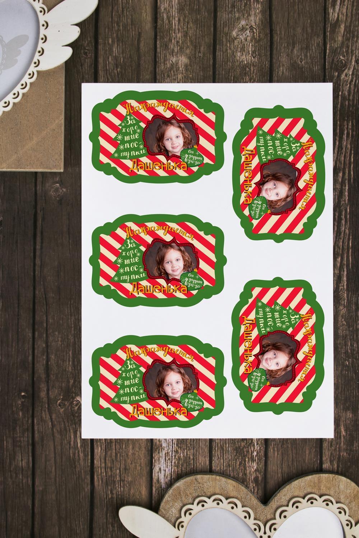 Набор наклеек на подарки с Вашим именем Candy caneСувениры и упаковка<br>Набор декоративных наклеек 7*10см с Вашим именем (5шт.)<br>