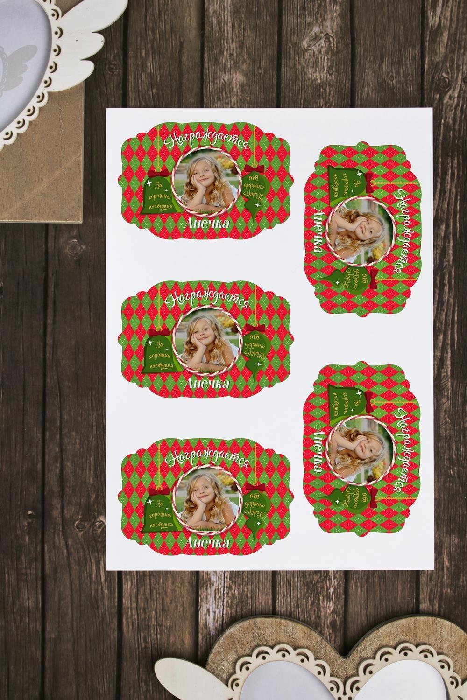 Набор наклеек на подарки с Вашим текстом Рождественский сюрпризПодарки<br>Набор декоративных наклеек 7*10см с Вашим именем (5шт.)<br>