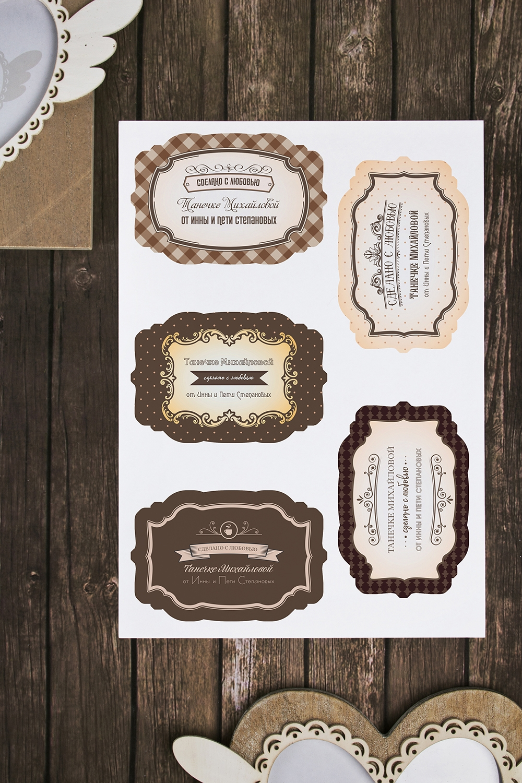 Набор наклеек на подарки с Вашим текстом БрауниСувениры и упаковка<br>Набор декоративных наклеек 7*10см с Вашим именем (5шт.)<br>