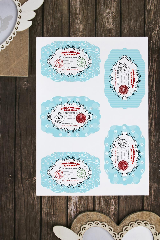 Набор наклеек на подарки с Вашим текстом Новогодний миксСувениры и упаковка<br>Набор декоративных наклеек 7*10см с Вашим именем (5шт.)<br>