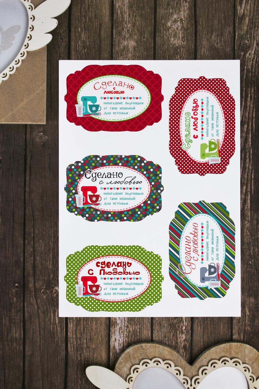 Набор наклеек на подарки с Вашим текстом Новогодние вкусняшкиНаклейки и аппликации<br>Набор декоративных наклеек 7*10см с Вашим именем (5шт.)<br>