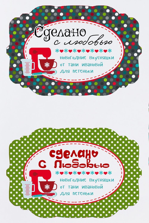 Фото Набор наклеек на подарки с Вашим текстом