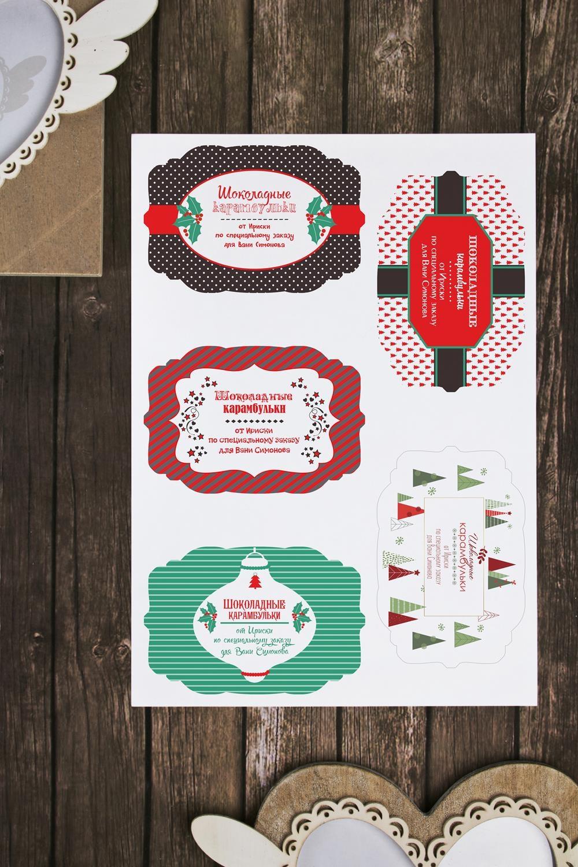 Набор наклеек на подарки с Вашим текстом Новогоднее угощениеИнтерьер<br>Набор декоративных наклеек 7*10см с Вашим именем (5шт.)<br>
