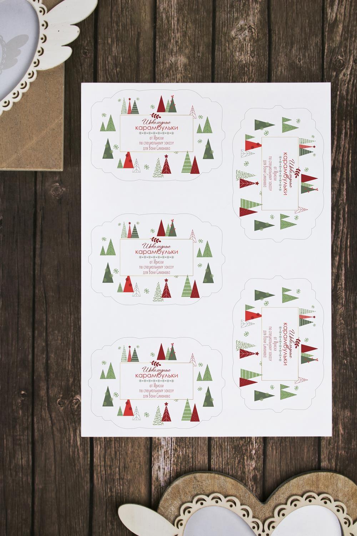 Набор наклеек на подарки с Вашим текстом Зимнее настроениеСувениры и упаковка<br>Набор декоративных наклеек 7*10см с Вашим именем (5шт.)<br>
