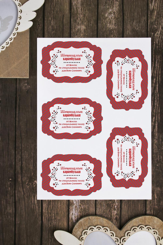 Набор наклеек на подарки с Вашим текстом Новогоднее настроениеСувениры и упаковка<br>Набор декоративных наклеек 7*10см с Вашим именем (5шт.)<br>