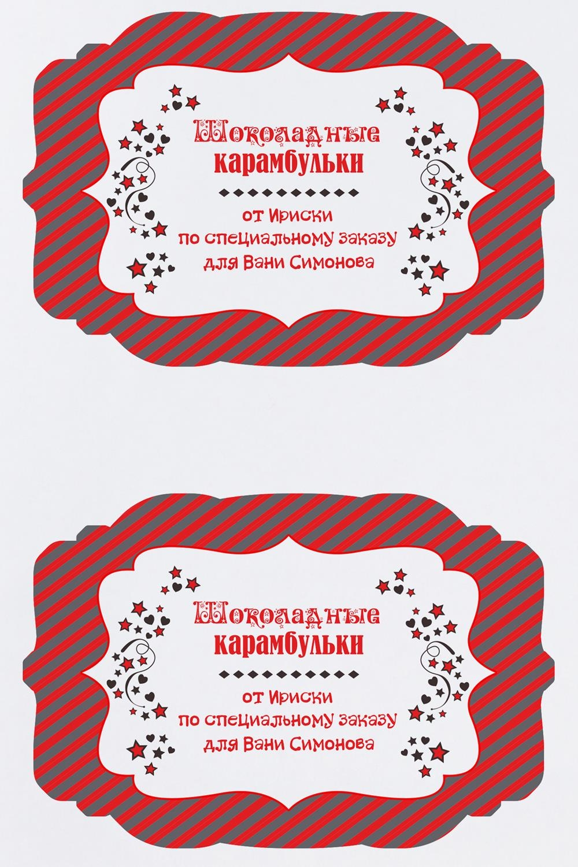 ящиками стихи наклейки в подарок обязательным пунктом