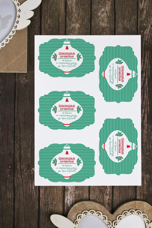 Набор наклеек на подарки с Вашим текстом Новогоднее поздравлениеСувениры и упаковка<br>Набор декоративных наклеек 7*10см с Вашим именем (5шт.)<br>