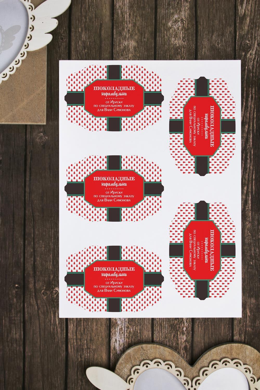 Набор наклеек на подарки с Вашим текстом Новогодний сюрпризИнтерьер<br>Набор декоративных наклеек 7*10см с Вашим именем (5шт.)<br>