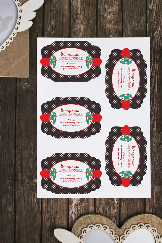 Набор наклеек на подарки с Вашим текстом Шоколадные карамбулькиСувениры и упаковка<br>Набор декоративных наклеек 7*10см с Вашим именем (5шт.)<br>