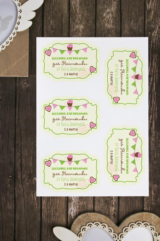 Набор наклеек на подарки с Вашим текстом Весенние карамбулькиНаклейки и аппликации<br>Набор декоративных наклеек 7*10см с Вашим именем (5шт.)<br>