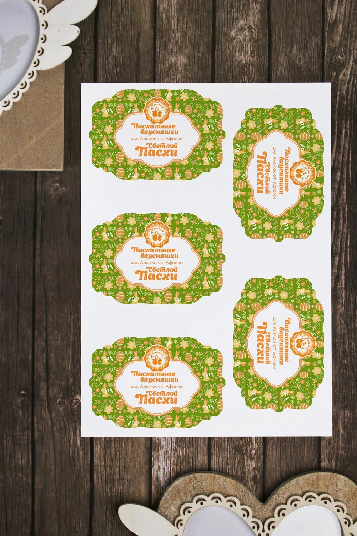 Набор наклеек на подарки с Вашим текстом Пасхальные символыНаклейки и аппликации<br>Набор декоративных наклеек 7*10см с Вашим именем (5шт.)<br>