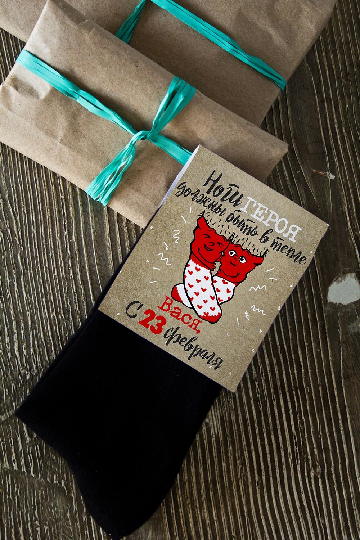 Носки мужские с Вашим именем Для героических ногПодарки на 23 февраля<br>Носки с именной этикеткой станут отличным подарком мужчине на День Рождения или 23 февраля. 100% хлопок, цвет: черный.<br>