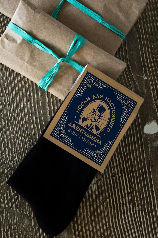 Носки мужские с Вашим именем Джентльмен клабПодарки<br>Носки с именной этикеткой станут отличным подарком мужчине на День Рождения или 23 февраля. 100% хлопок, цвет: черный.<br>