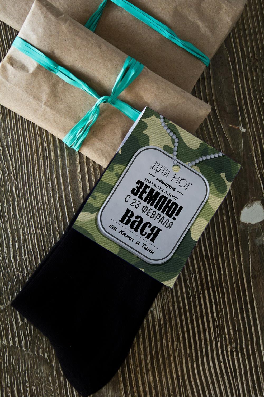 Носки мужские с Вашим именем ЖетонПодарки папе<br>Носки с именной этикеткой станут отличным подарком мужчине на День Рождения или 23 февраля. 100% хлопок, цвет: черный.<br>