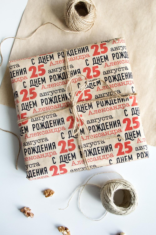 Бумага упаковочная с вашим текстом С днем рождения!Сувениры и упаковка<br>Бумага упаковочная с Вашим текстом Крафт, размер 30X42см.<br>