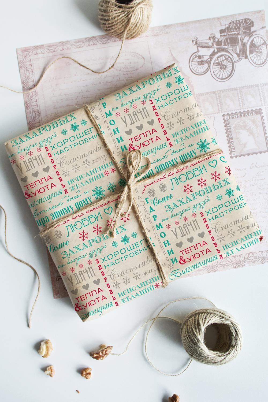 Бумага упаковочная с вашим текстом Мира этому домуСувениры и упаковка<br>Бумага упаковочная с Вашим текстом Крафт, размер 30X42см.<br>