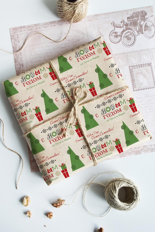 Бумага упаковочная с вашим текстом Праздничная упаковкаСувениры и упаковка<br>Бумага упаковочная с Вашим текстом Крафт, размер 30X42см.<br>