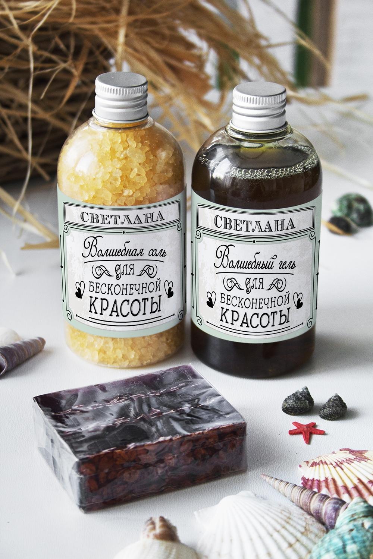 Спа-набор с Вашим текстом ВолшебствоНаборы для ванной<br>Спа-набор для ванны, 3-предм. (гель для душа, соль для ванны, мыло)<br>